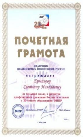 p31_novyiyrisunok-10--kopiya