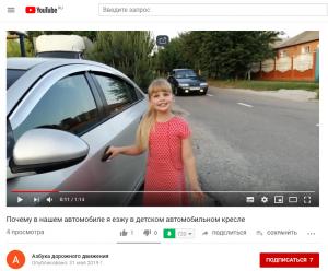 софия автокресло