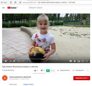 софия мяч