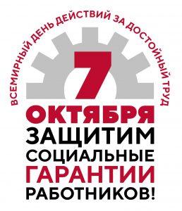 labor logo vertical
